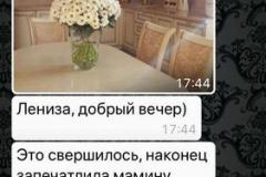 WhatsApp-review-13