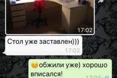 WhatsApp-review-6