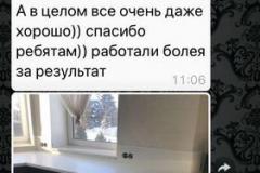 WhatsApp-review-8