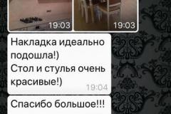 WhatsApp-review-9