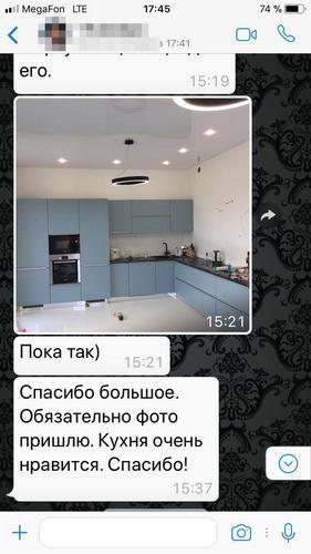 WhatsApp-review-1