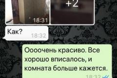 WhatsApp-review-10