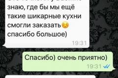 WhatsApp-review-14