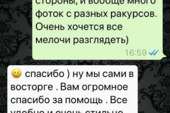 WhatsApp-review-3