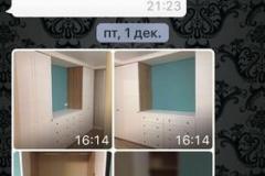 WhatsApp-review-4
